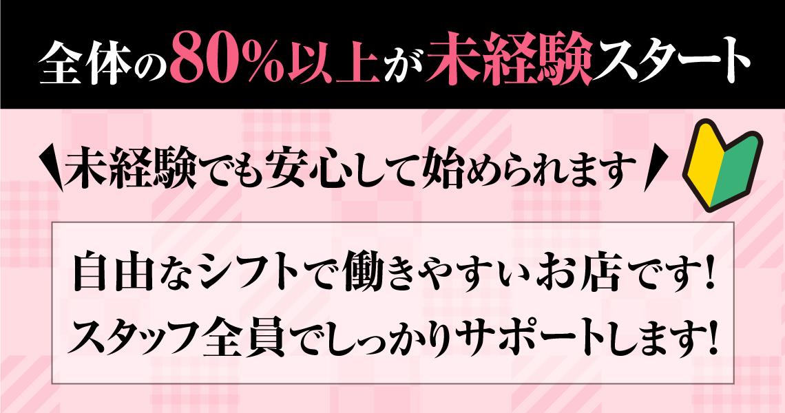 渋谷MOTHER(旧ママとおねえさん) 女の子求人3